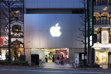 Apple Store Shibuya, Tokyo, Japan