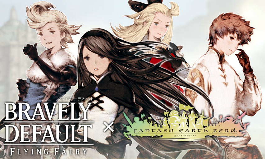 Bravely Default Demo Now Available On The Nintendo eShop