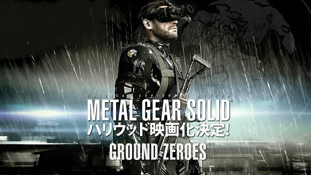 Metal Gear Solid Only Has 20 Second Download Time