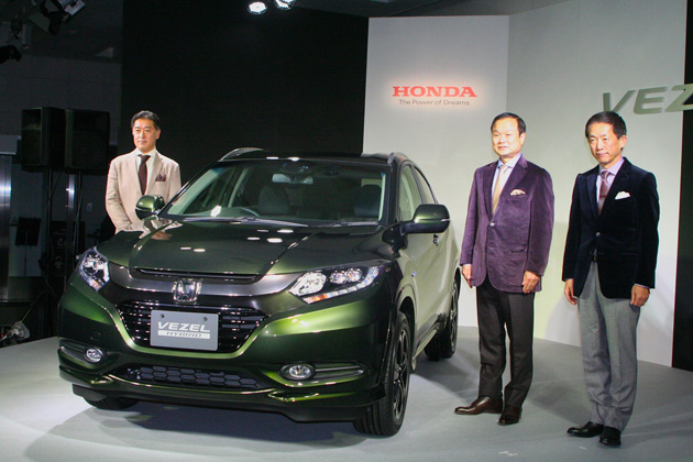 Honda クロス オーバーの新提案「VEZEL(ヴェゼル)」を発売