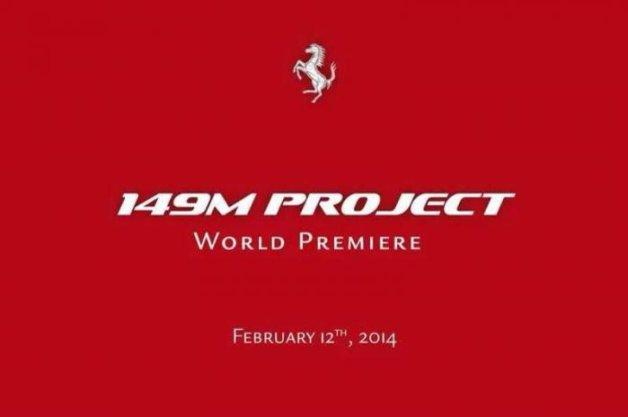 【レポート】フェラーリが新モデル「149M」を2月12日に発表!