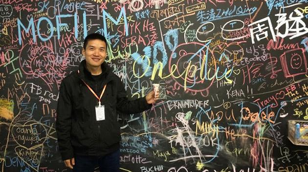 Nace OnePlus, una firma de un exdirectivo de Oppo que promete fabricar 'el smartphone perfecto'