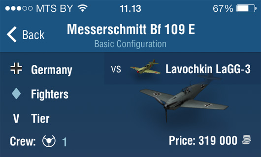 World of Warplanes releases moblile app to track stats, compare planes