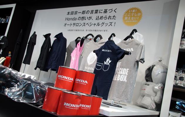 【東京オートサロン2014】会場でしか手に入らないホンダのオートサロン限定グッズをご紹介!