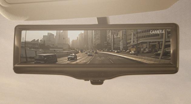 Nissan's smart rear-view mirror