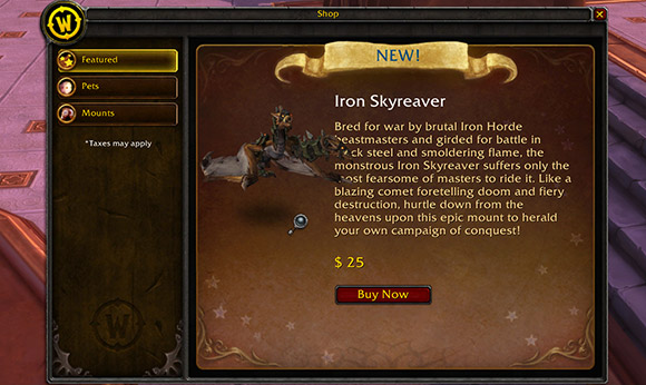 Iron Skyreaver Mount on Store