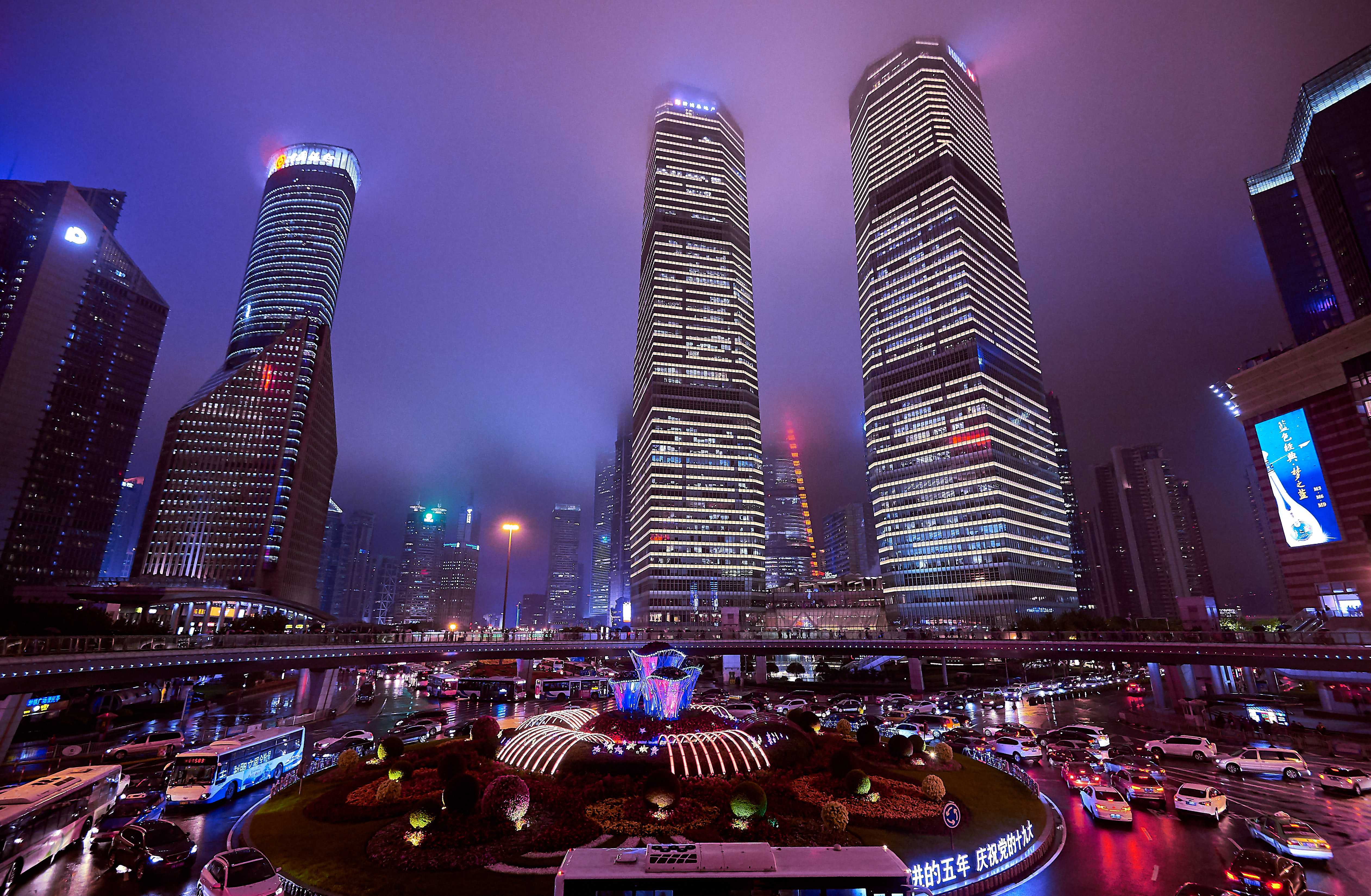 Neue Sichtweisen: Reportage Shanghai