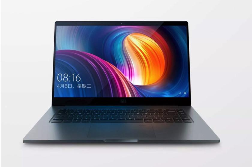 Xiaomi Mi Notebook Pro ist offiziell
