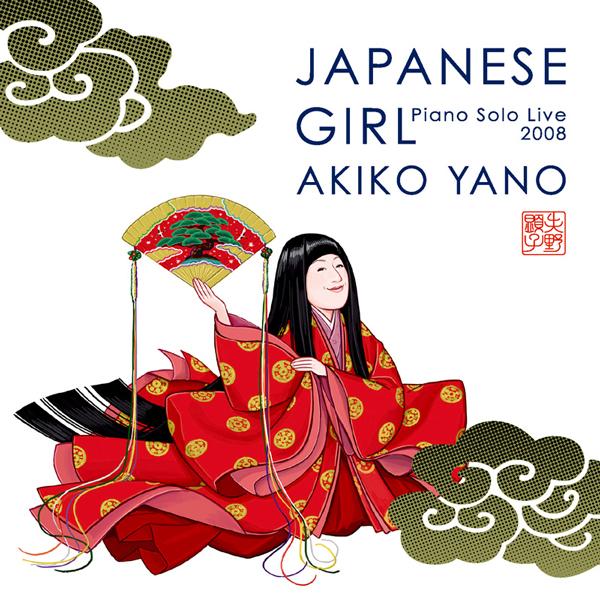 矢野顕子の歴史的名盤『JAPANESE GIRL』の完全再現ライブ音源がリイシュー!