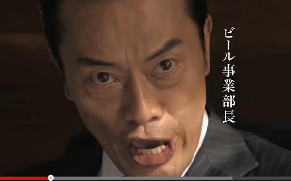 遠藤憲一部長が熱すぎる「キリンチューハイ ビターズ」新CM 続きはウェブで!?