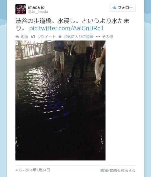 「ゲリ豪」で東京パニック 渋谷駅前「歩道橋なのに冠水」に「何故?」の声