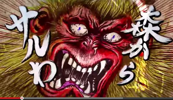 「森を壊さないで!」 かわいい絵から一転、すさまじい顔で本音をぶつける動物たち