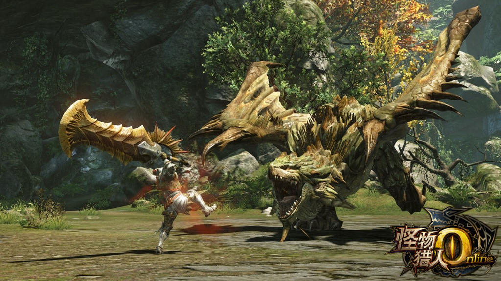 A Beginner's Guide to Monster Hunter