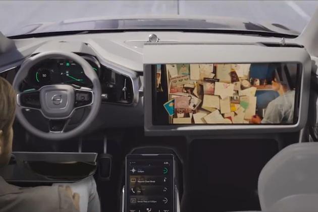 【ビデオ】ボルボ、自動運転車向け高画質ストリーミング技術をエリクソンと共同開発