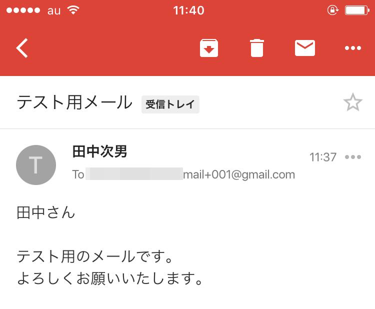 アドレス g メール