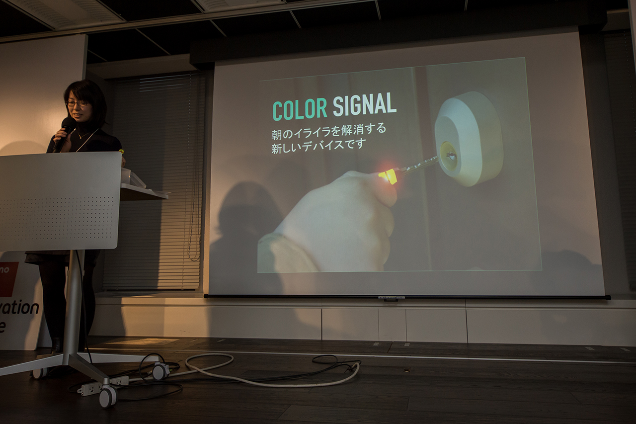 COLOR SIGNAL プレゼン