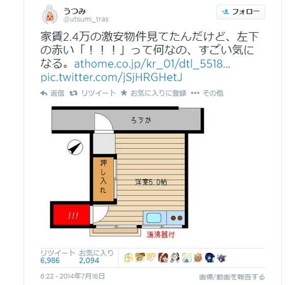 赤い空間に「!!!」の表記!?アパートの図面に描かれた謎の空間に「ヤバすぎる」の声