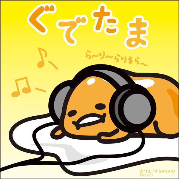 LINEスタンプで売上1位の人気キャラ「ぐでたま」、嫌々ながら歌手デビュー!?
