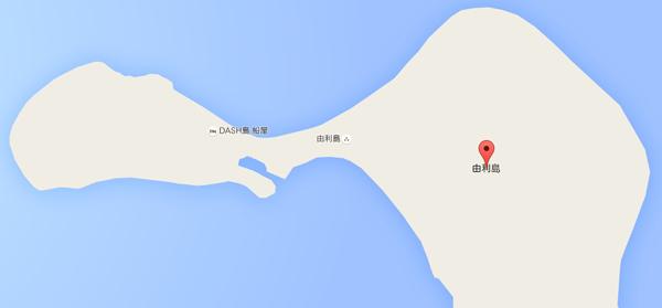 「DASH島」が遂にGoogleMapに登録されている!?ネット上で話題に