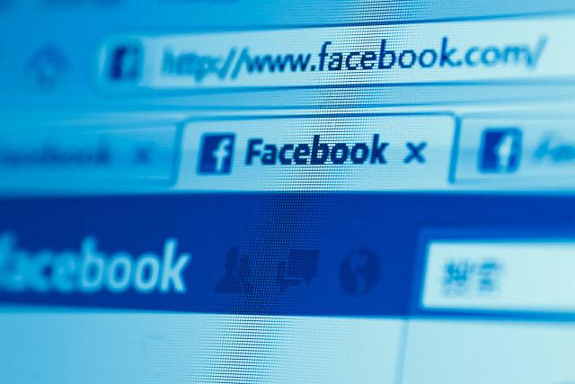 """Facebook elegida como """"el mejor lugar para trabajar"""""""