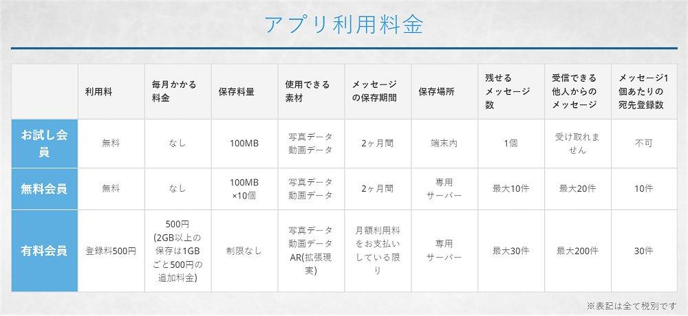 入箱(´・ω・) カワイソス 山田ヲチスレ 1298©2ch.netYouTube動画>2本 ->画像>231枚