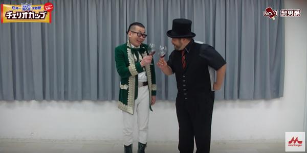 「日本一元気ない芸人」を選ぶ大会にアノ芸人らが参戦!→やっぱ元気ないwww【動画】