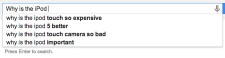 google search answers
