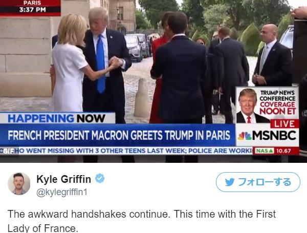 トランプ大統領、今度はフランスの大統領夫人に強引な握手【映像】