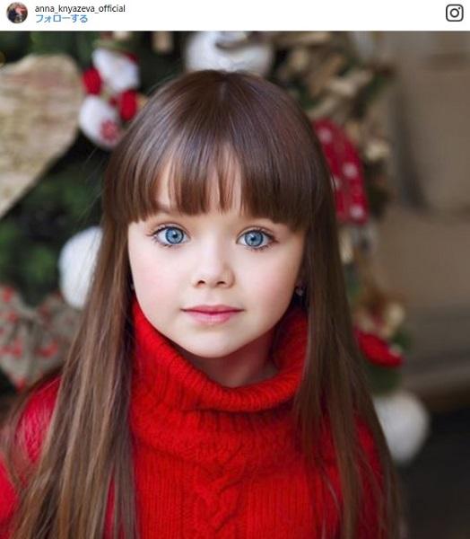 お人形さんみたいとインスタで人気の「世界一の美少女」がこちら