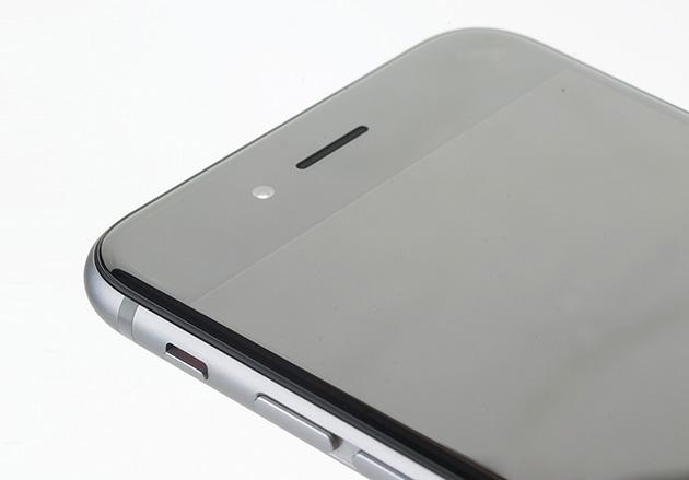 iOS 9 hace referencias a una cámara frontal con flash
