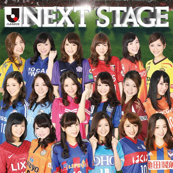 Jリーグのオフィシャル応援アルバムがリリース!