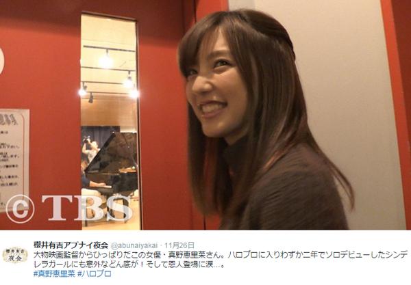 嵐・櫻井翔がアイドルグループから突然ソロになった真野恵里菜の苦悩に本音を漏らす「想像するだけで怖い」