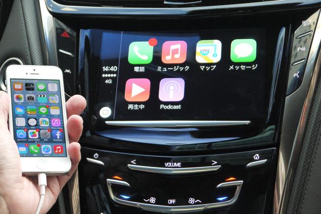 【ビデオ】キャデラックとシボレー、2016年モデルより全車にApple CarPlayを標準搭載