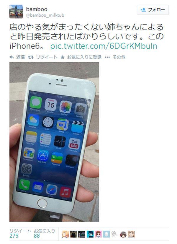 よくできていてもやっぱりニセモノ? 中国製iPhone6もどきの「これじゃない感」が話題に
