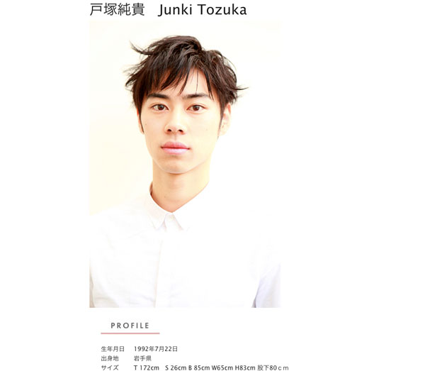 『スカッとジャパン』で俳優・戸塚純貴が演じたミリオタ彼氏が「ヤバすぎるwww」と話題に