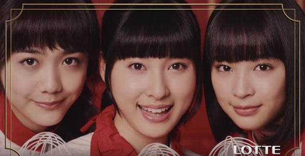 広瀬すず&土屋太鳳&松井愛莉、美女3人の「大好き!」告白動画が可愛すぎてずっと見てられるレベル【動画】