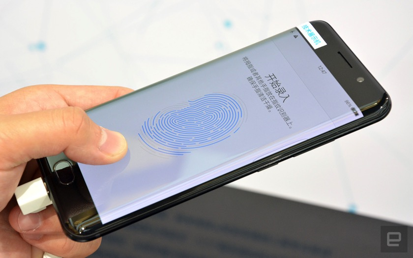 Vivo zeigt Smartphone-Display mit integriertem Fingerabdrucksensor