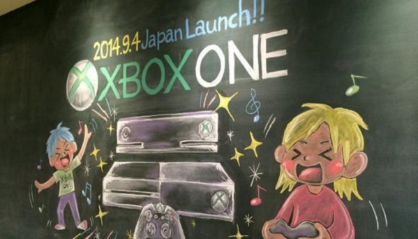 Xbox One launch didn't ignite Japan, just 23K consoles sold