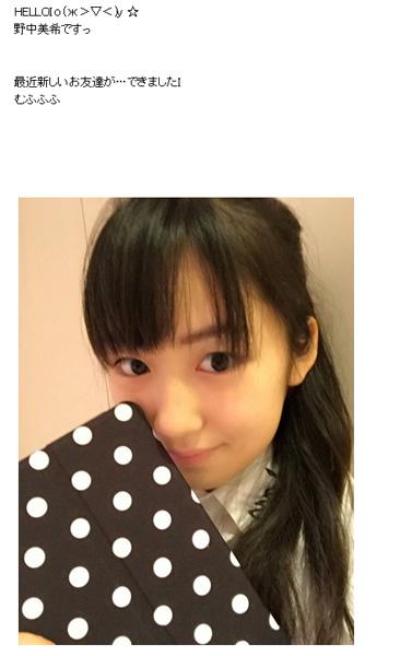 モーニング娘。'15の次世代エース、野中美希(15歳)の自撮り写真が可愛すぎる