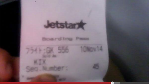 ジェットスターが胴体着陸!?怖すぎる撮影映像が投稿され話題に