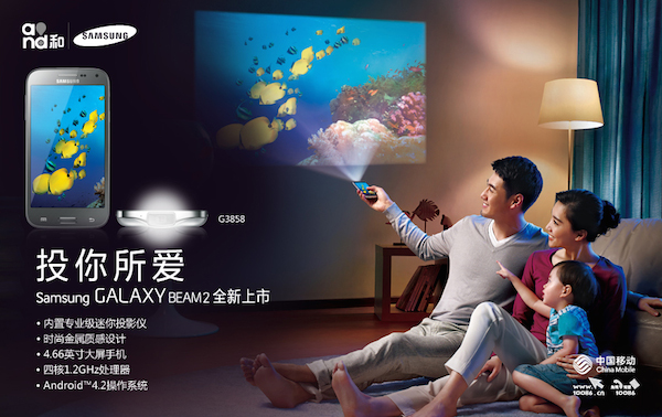Samsung lanza el Galaxy Beam2 (con proyector incluido, por supuesto)