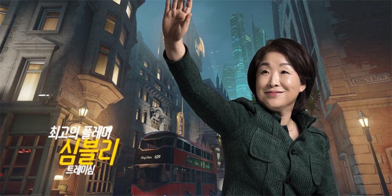 In Korea wird Wahlkampf mit Overwatch gemacht