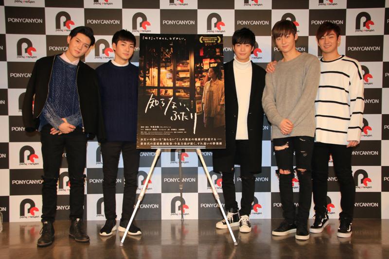 韓国の人気グループNU'ESTのメンバーが主演作『知らない、ふたり』の生コメンタリーイベントに登壇!