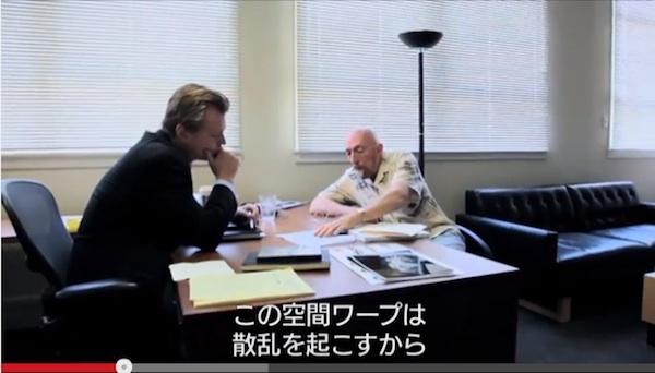 『インターステラー』ノーラン監督×物理学者キップ・ソーンはブラックホールどう描いたか