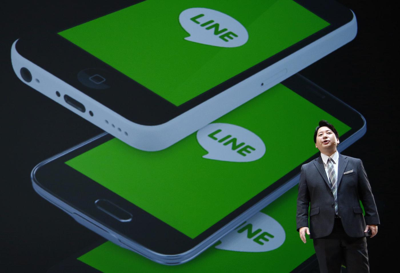 Line se ha convertido en una operadora móvil en Japón