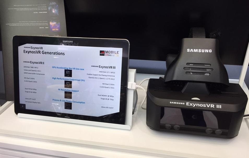 Este es el casco de realidad virtual independiente que Samsung no nos quiere enseñar