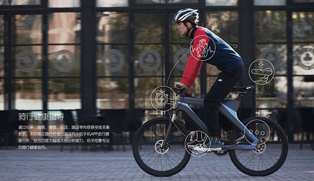 China's Google will launch a smart bike later this year