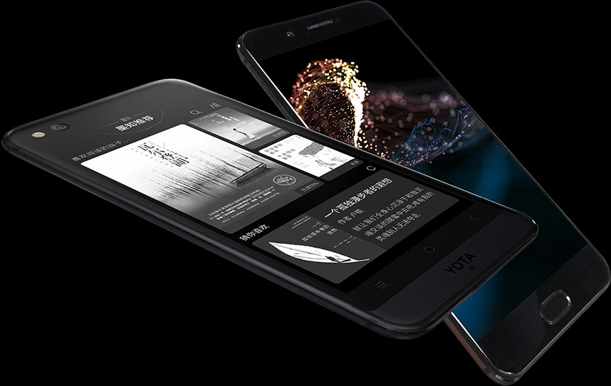 Yota 3 E-Ink Smartphone zeigt sich