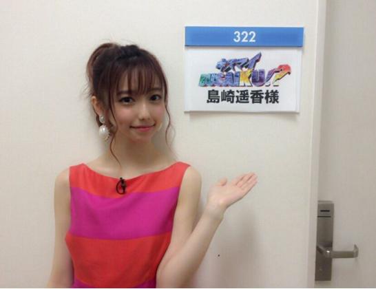 AKB48島崎遥香が『キスマイBUSAIKU!?』に出演、リアクションが良い人すぎると話題に 「普通にええ子」