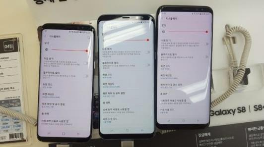 Rotstich: Erste Käufer des Samsung Galaxy S8 beschweren sich über seltsam rotes Display